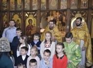 Память святителя Николая